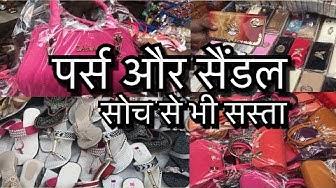 Wholesale market of girls accessories Sadar Bazar Delhi