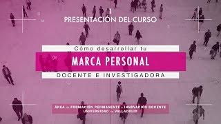 """PRESENTACIÓN DEL CURSO """"CÓMO DESARROLLAR TU MARCA PERSONAL DOCENTE E INVESTIGADORA"""""""