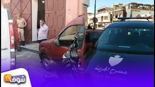 مباشرة من مراكش: اقتحام مستودع للمواد الغذائية بعرصة المعاش بالقرب من بنك والقضية فيها كنز