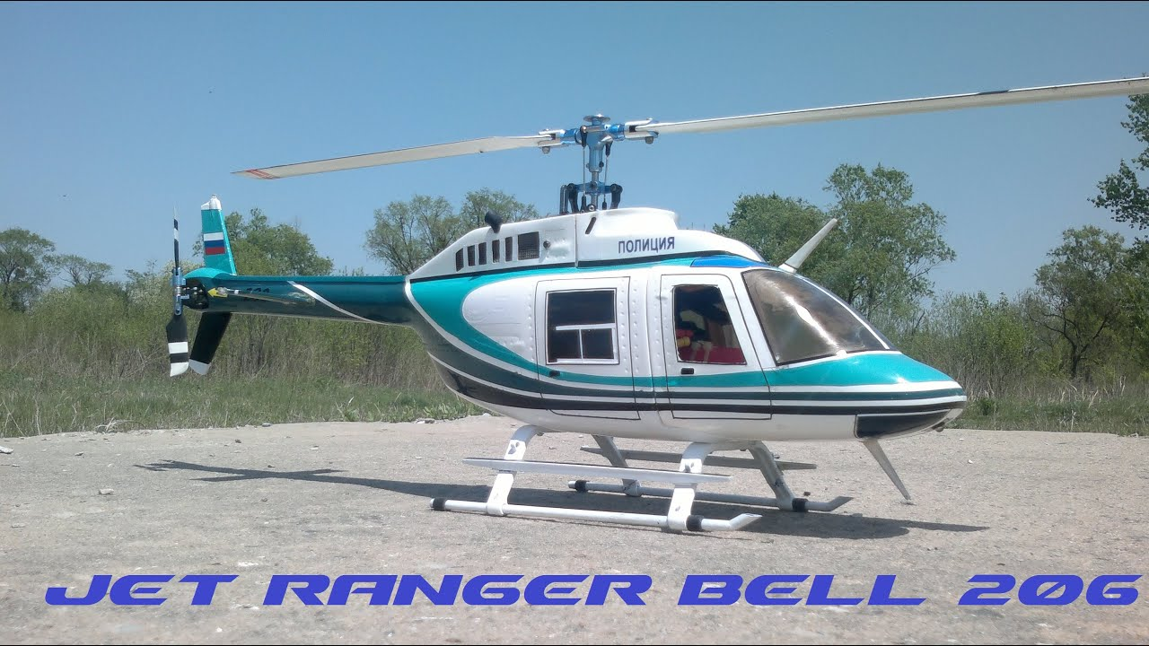 Jet 206 Ranger Bell Manual