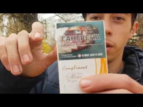 Обзор сигарет Compliment Super Slims Compact