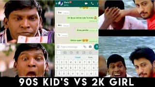 90s KIDS VS 2K KIDS TROLL   TAMIL TROLL   Tamil Hello