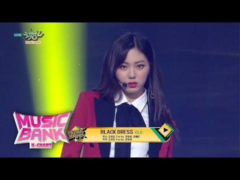CLC - BLACL DRESS [Music Bank Ep 920]