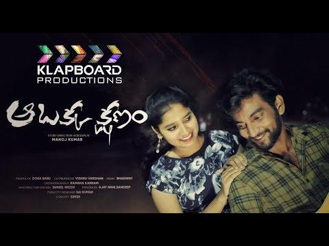Aa Okka Kshanam Telugu Latest Short Film 2019   A Film By B Manoj Kumar