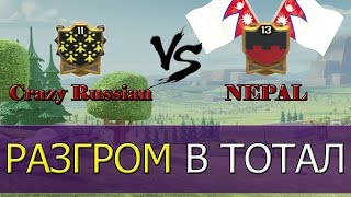 Crazy Russian VS NEPAL [Clash of Clans]