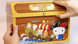Hello Kitty Cheap Candy Treasure Box thumbnail