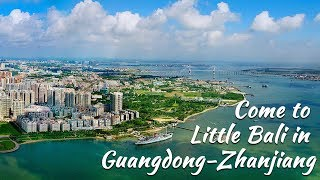 「China Tourism Video 2018」No need to go to the Maldives! Come to Little Bali in Guangdong Zhanjiang
