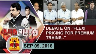 "Aayutha Ezhuthu 08-09-2016 Debate on ""Flexi Pricing for Premium Trains.."" – Thanthi TV Show"