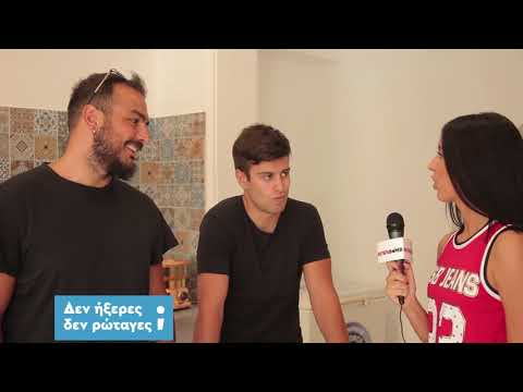 newsbomb.gr: ΟΠΑΠ: Δεν ήξερες, δεν ρώταγες 2