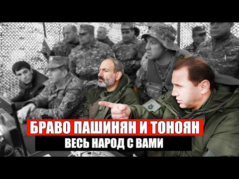 ПАНИКА В БАКУ: Азербайджан понес значительные потери. Заявления Тонояна и Пашиняна