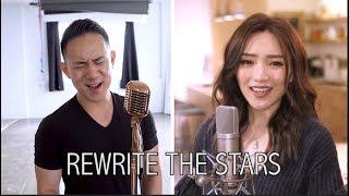 Download Rewrite the Stars (The Greatest Showman) - Jason Chen x Janice Yan Mp3