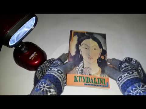 BOOK 'Aghora II KUNDALINI'