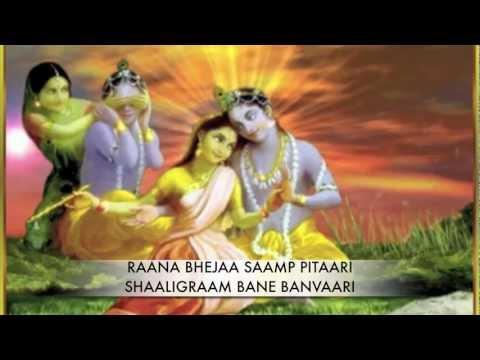 Shri Krishna Chalisa - with lyrics