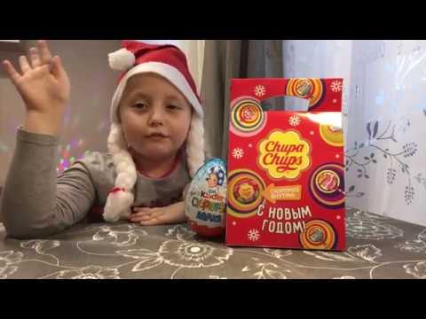 Видео: Чупа чупс новогодний набор  и Киндер Макси 2018 распаковка - Chupa Chups 2018  Kinder Maxi 2018