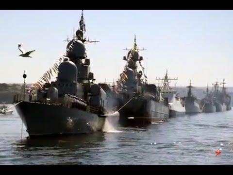День Военно-морского флота 2015. Черноморский флот