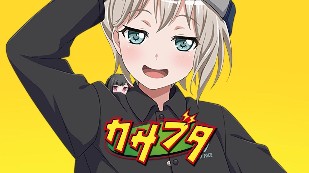 [バンドリ!][Expert] BanG Dream! #517 カサブタ (歌詞付き)