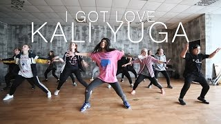 MiyaGi & Эндшпиль – I Got Love (Remix) | Choreography by Kali Yuga | D.Side Dance Studio