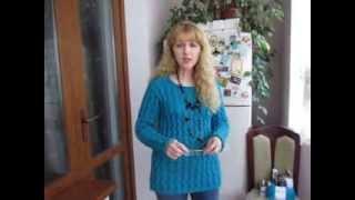 Новый свитер и всё-всё-всё