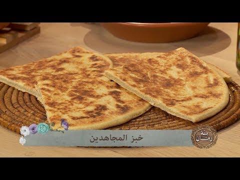 خبز المجاهدين / بنة زمان / خالتي سعيدة / Samira TV