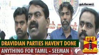 """Dravidian Parties haven"