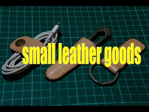 making-the-most-out-of-leather-scraps-leathercraft