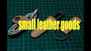 making the most out of leather scraps leathercraft