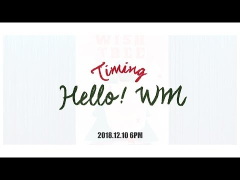 HELLO! WM_'타이밍(Timing)' MV Teaser