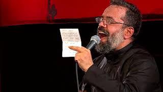 Haj Mahmoud Karimi Night of Tasoa 2018⬛حاج محمود کریمی شب تاسوعا ۱۳۹۷⇦۸ زمینه پسر شاه دین عشقم