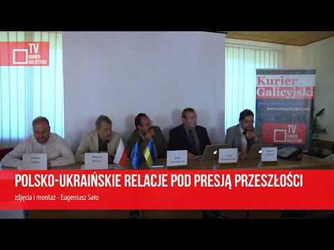 Jaremcze 2017: Panel historyczny