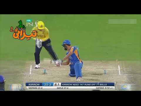 PSL KK Batting vs PZ Punjabi Totay Tezabi Totay 2017   Punjabi Dubbing   YouTube thumbnail