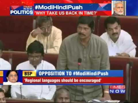 Drama in Odisha Assembly