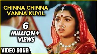 Chinna Chinna Vanna Kuyil - Mohan, Revathi - Mouna Raagam - Ilaiyaraja Hits - Tamil Romantic song