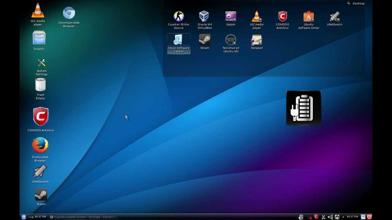 Kubuntu:Desktop wallpaper