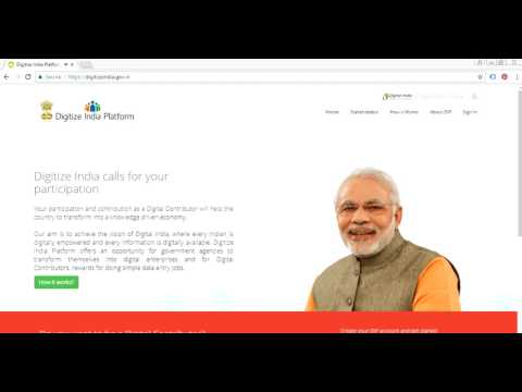 How to earn money from home by government of india digitise india