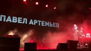 Павел Артемьев feat Иван Макаревич -
