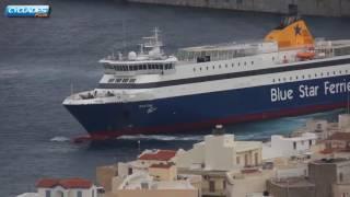 To Blue Star Paros λόγω απαγορευτικού στην Σύρο (Video)