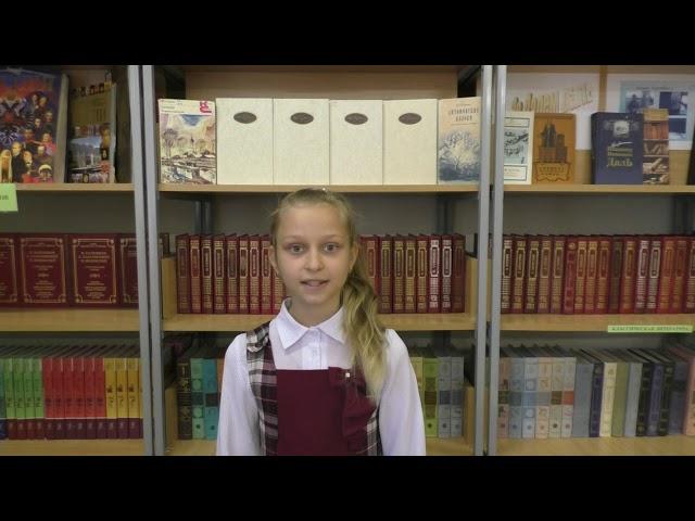 Матвеева Арина читает произведение «Первый снег» (Бунин Иван Алексеевич)