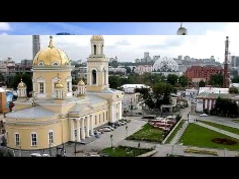 Travel to Russia, Yekaterinburg video