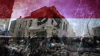YEMEN: The Neglected War