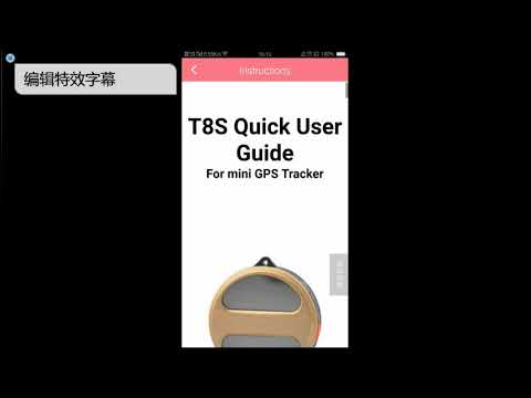 Use of Video for AIBEILE Mini Micro GPS Tracker T8
