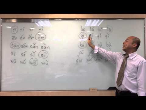 C1001 เรียนตัวเลขจีน 1-100 :20160321 กฟผ