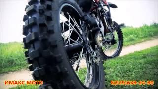 Мотоцикл Irbis TTR 125 2013г. видео 2(Магазин «ИМАКС МОТО» находится по адресу: г.Москва, ул. Маршала Полубоярова дом 98 телефоны магазина: 8(929)638-24..., 2013-10-24T22:07:13.000Z)