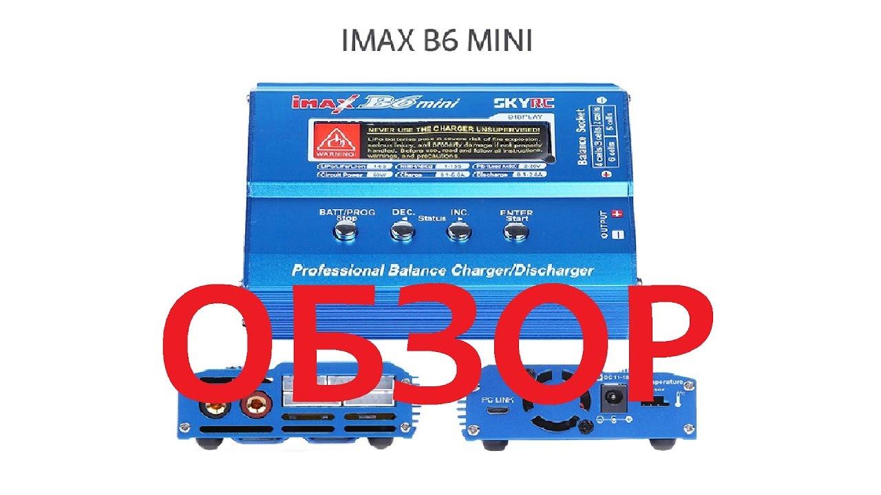 imax b6 mini инструкция на русском языке