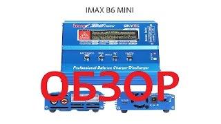 SkyRC IMax B6 mini — Огляд, інструкція