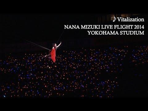 水樹奈々「Vitalization」(NANA MIZUKI LIVE FLIGHT 2014)