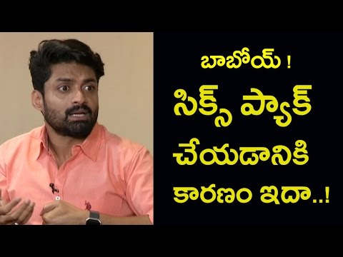 Kalyan Ram Talks About His Six Pack || ISM...
