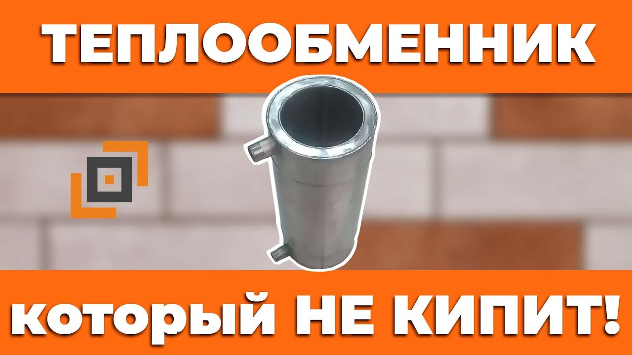 В теплообменнике кипит вода Паяный теплообменник охладитель Машимпэкс FPA 10x20-40 Артём