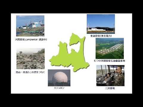 20190408 UPLAN 六ヶ所村・菊川慶子さん訪問・原燃施設・原燃PRセンタ-