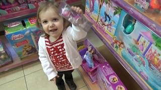 видео детский магазин