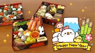 Happy New Year 2017 :) Leave Your Recipe Requests! #お正月だから言うけど今年こそ - OCHIKERON - CREATE EAT HAPPY